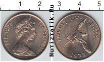 Каталог монет - монета  Бермудские острова 25 центов