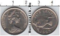Каталог монет - монета  Бермудские острова 5 центов