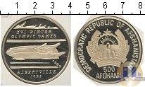 Продать Монеты Афганистан 500 афгани 1989 Серебро