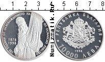 Каталог монет - монета  Болгария 10000 лев