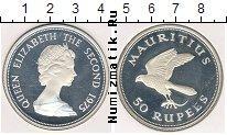 Каталог монет - монета  Маврикий 50 рупий