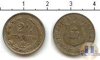 Каталог монет - монета  Доминиканская республика 2 1/2 сентаво