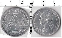 Каталог монет - монета  Коморские острова 2 франка