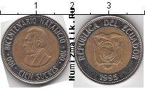 Каталог монет - монета  Эквадор 100 сукре