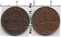 Каталог монет - монета  Латвия 1 сантим