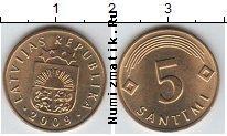 Каталог монет - монета  Латвия 5 сантим