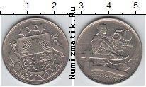Каталог монет - монета  Латвия 50 сантим