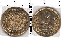 Каталог монет - монета  Узбекистан 3 тийин