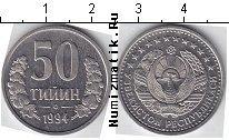 Каталог монет - монета  Узбекистан 50 тыйын