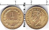 Каталог монет - монета  Сальвадор 1 сентаво