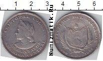 Каталог монет - монета  Сальвадор 50 сентаво