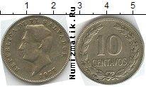 Каталог монет - монета  Сальвадор 10 сентаво