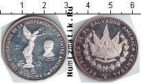 Каталог монет - монета  Сальвадор 5 колон