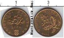 Каталог монет - монета  Хорватия 5 лип