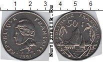Каталог монет - монета  Полинезия 50 франков
