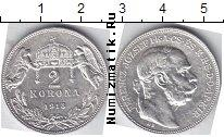 Каталог монет - монета  Австрия 2 кроны