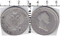 Продать Монеты 1801 – 1825 Александр I 5 злотых 1830 Серебро