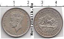 Каталог монет - монета  Восточная Африка 50 центов