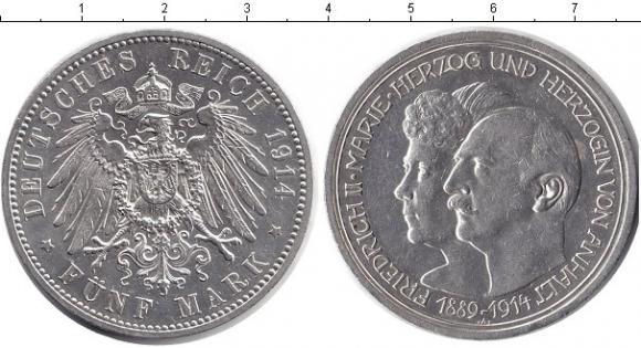 Товарищи помогите пожалуйста оценить монету:  Если кому надо - договоримся.  Юбилейная монета, посв