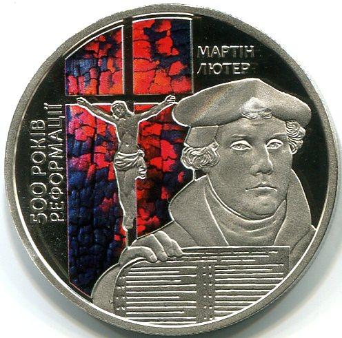 Продается полная коллекция юбилейных монет Украины. Все монеты (кроме серебра и золота) 1995-2017 г.