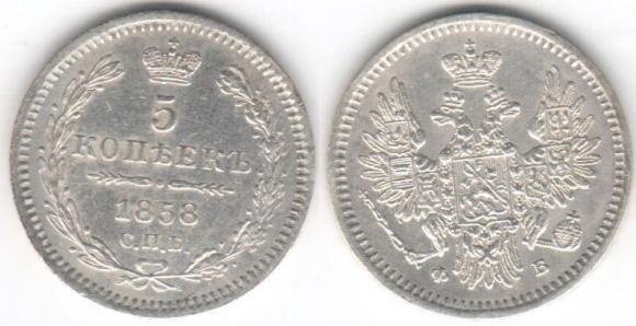 Новое поступление монет на сайте http://coins2000.ru