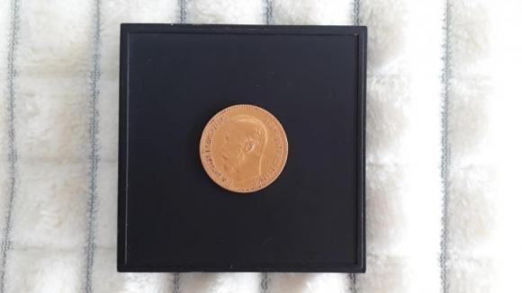 Золотая монета в 5 рублей Николая II 1897г. В хорошем состоянии. 12500 руб. +7 900 486 61 19