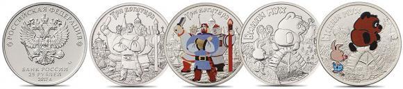 Продам монеты царской России, СССР, РФ по разновидностям, боны, иностранные монеты. Подробности на h