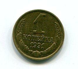 Продаю очень редкие монеты переходите по ссылке,вся информация там https://www.avito.ru/moskva/kol