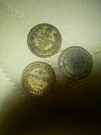 продам нонету николая первого наминамом 3 рубли 1841 года и монеты александра вторго наминамом 25коп