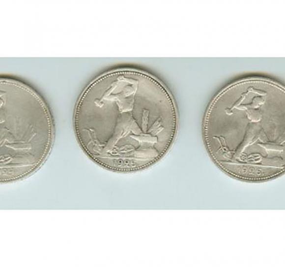 Продаю дешево серебреные монеты прошлый век. Сохранность коллекционная, идеальная. Четко видно клейм