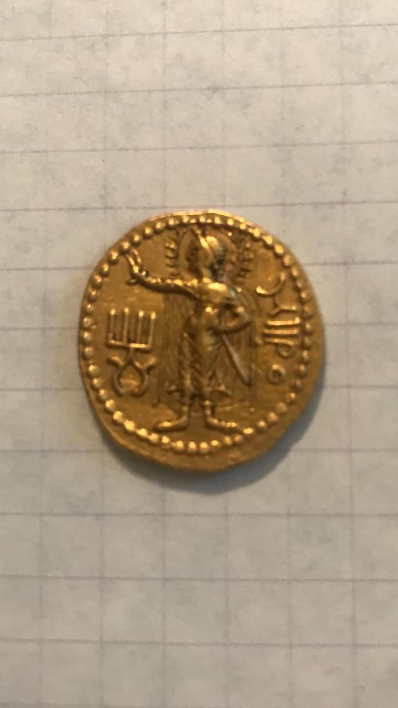 Продается. Раритет в идеальном состоянии.  Кушанское царство. Кунишка I. Золотой динар. 127-152 г