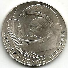 Чехословакия 100 крон 1981 год. Гагарин . Состояние UNC, цена 1500 р. + почтовые расходы ( 80-100 р)