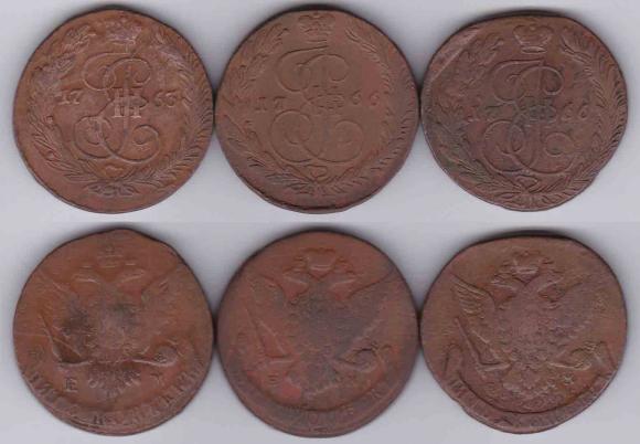 Продам медные монеты 5 копеек периода правления Екатерины II (XVIII век) по 450-500 руб за 1 шт.
