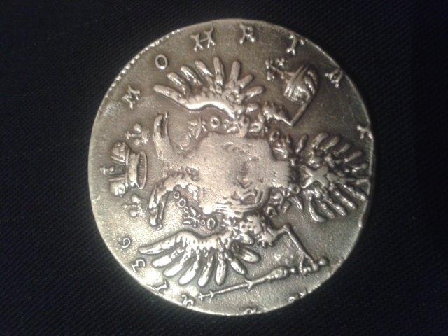 """что за монета?,""""."""