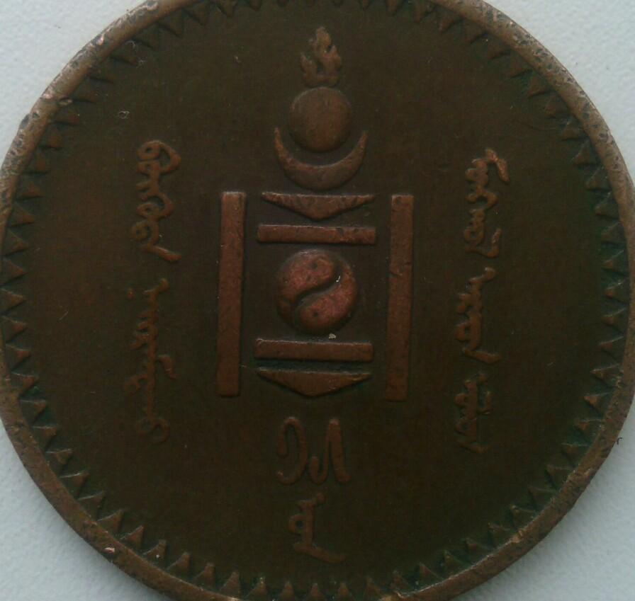 что это за монета?