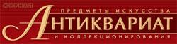 Логотип Антиквариат