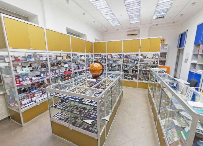 Нумизматические магазины москвы биметаллические юбилейные памятные монеты россии 10 рублей