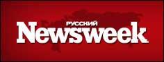 Журнал Русский Newsweek