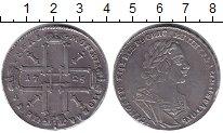 Монета Петра Первого рубль