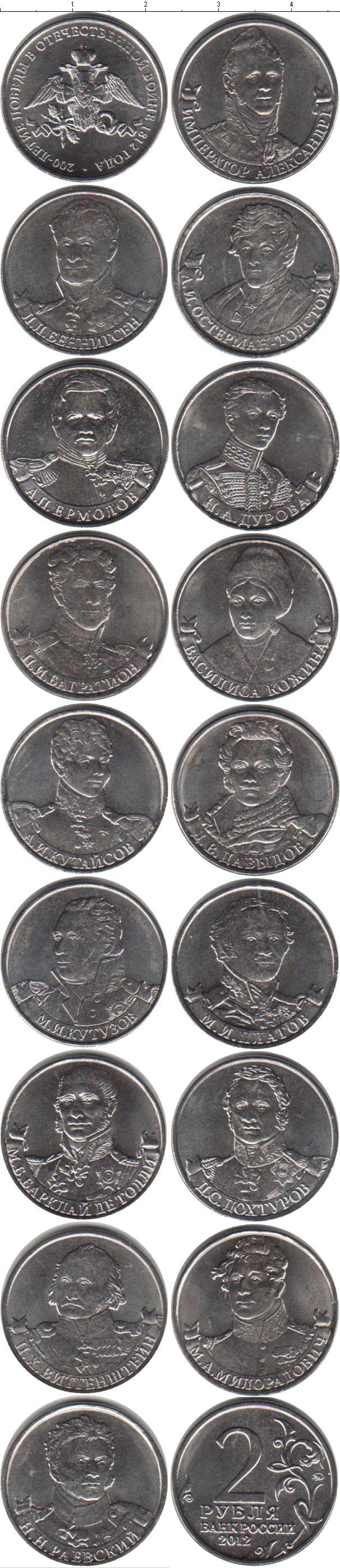 обмен мелочи на юбилейные монеты в москве