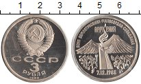 Где можно сдать юбилейные монеты в москве что можно продать за дорого