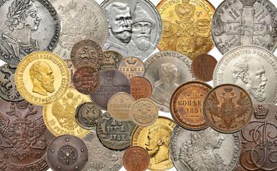 Оценка монет в москве 1 imperial