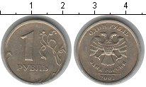 Редкая монета 1 рубль 2003