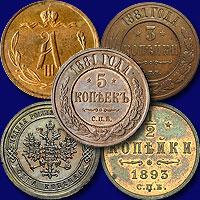 Ломбард монет москва взять в аренду авто под такси без залога в москве