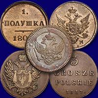 Скупка монет в чебоксарах ростов на дону оценка монет