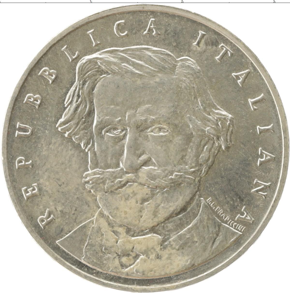монеты италии фото
