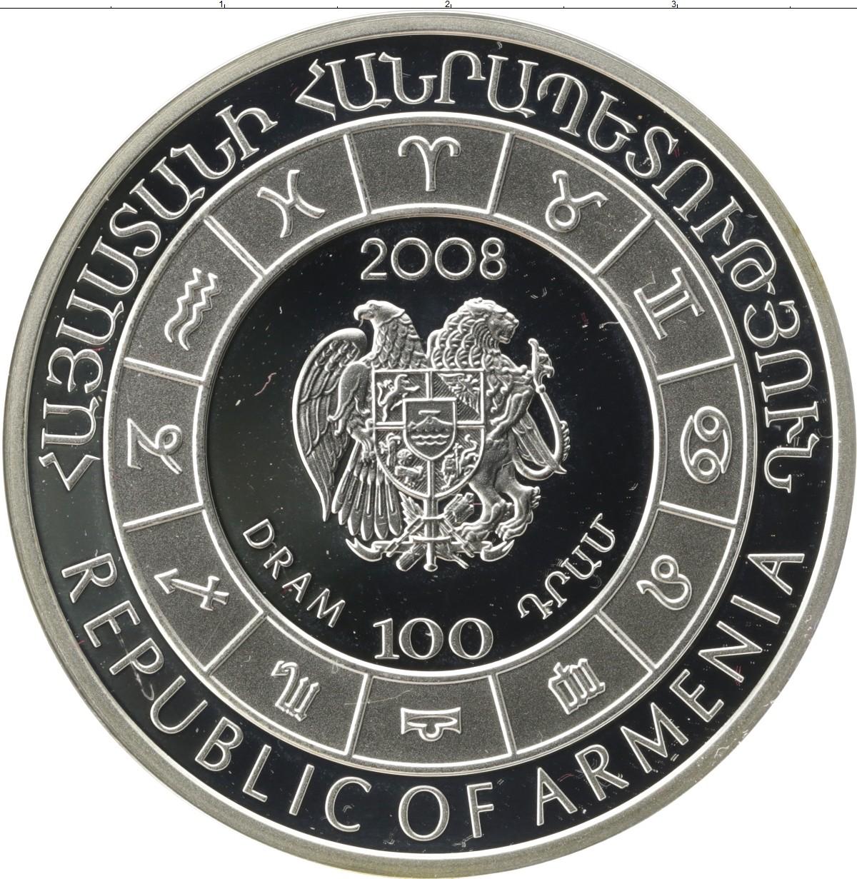 Серия монет либерии 2002 года футбольный клуб бавария