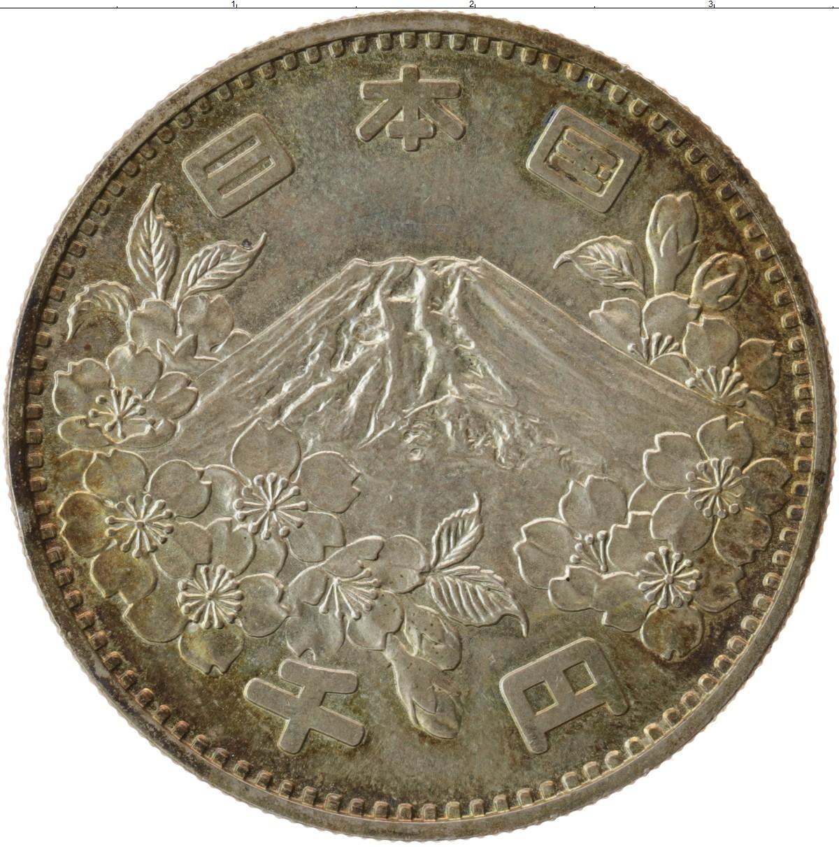 Японские деньги | 1211x1200
