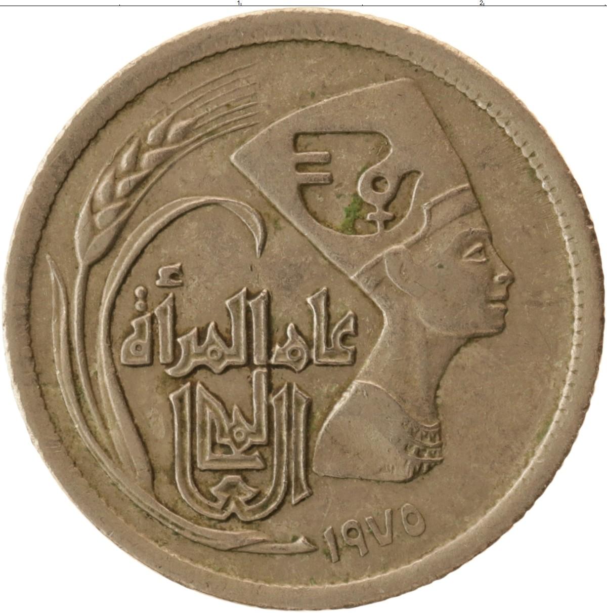 Фото египетских цариц