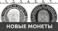 Большой ассортимент монет банкнот, альбомов по отличным ценам